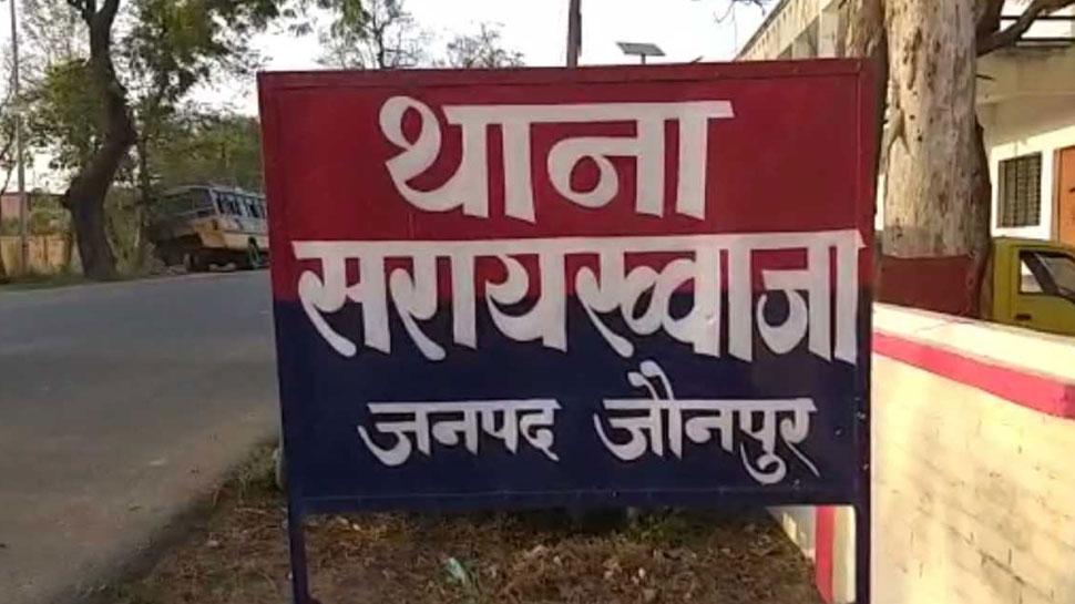 जौनपुर में चुनावी रंजिश के चलते किया 2 लोगों पर किया वार, एक की मौत, एक गंभीर