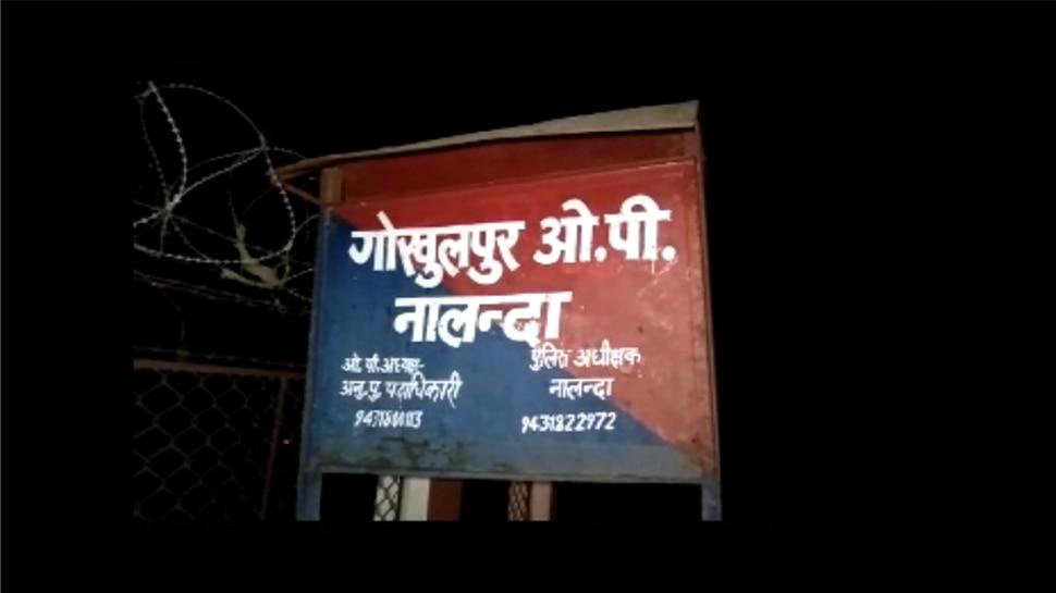 बिहार : बम धामाके से थर्रा उठा नालंदा का बोधनगर, दो दुकानदार घायल