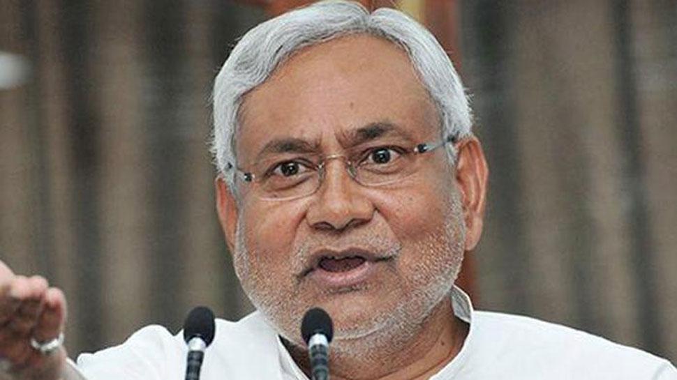 फैसलों से नीतीश कुमार बताते रहे हैं JDU की अलग पहचान, पहले भी लिए हैं चौकाने वाले निर्णय
