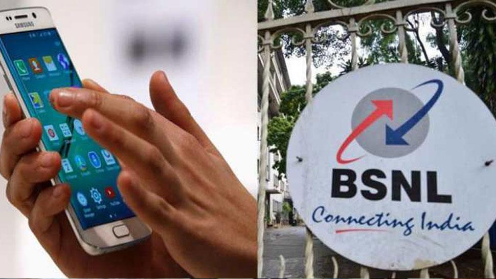 राजस्थान: निजी मोबाइल कंपनियों से हो रहा मोहभंग, BSNL की तरफ लगा रहे हैं दौड़