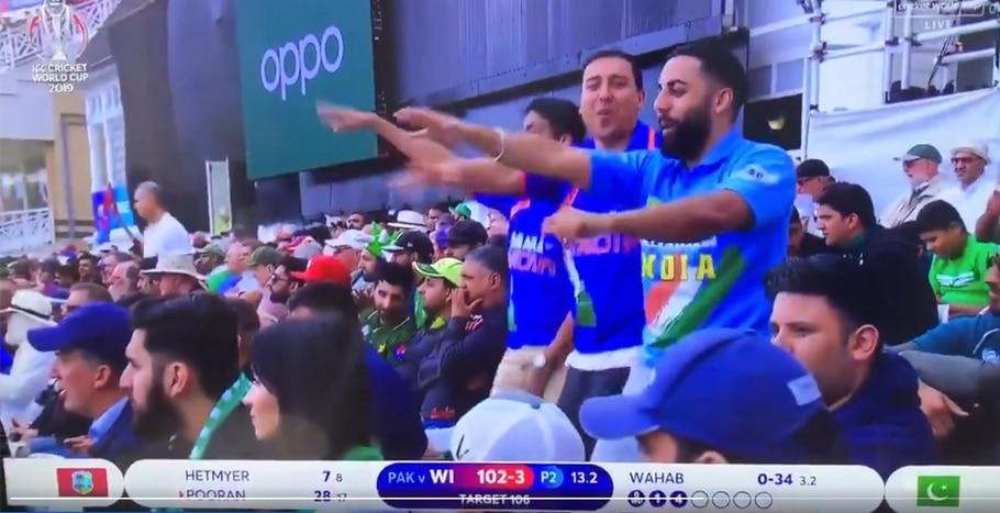 Viral VIDEO: पाकिस्तान की शर्मनाक हार, टीम इंडिया के फैंस ने मनाया जश्न