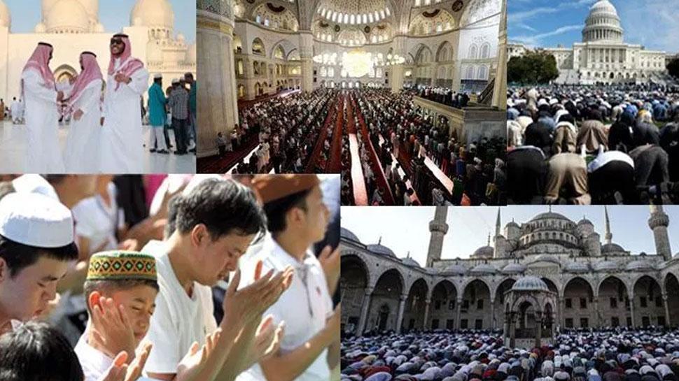 सऊदी अरब में दिख गया शव्वाल का चांद, आज मनाया जा रहा है ईद का जश्न