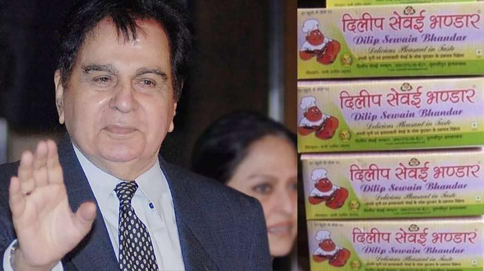 लिजेंडरी एक्टर दिलीप कुमार का प्रयागराज से है नाता, 32 साल पहले भेंट में मिली थी सेवई