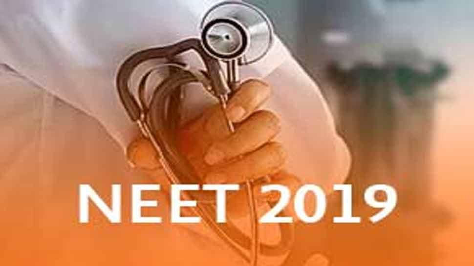 NTA कल जारी करेगा NEET 2019 का रिजल्ट, जानें कैसे करना है चेक