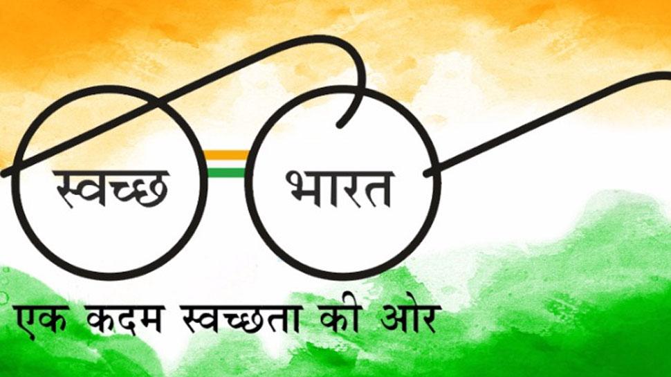 भीलवाड़ा में जिला प्रशासन की कोशिशों के बाद भी नहीं सुधर रहा स्वच्छता का स्तर