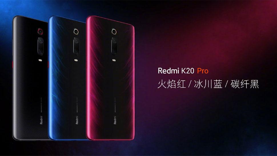जुलाई में लॉन्च होगा Redmi K20 और Redmi K20 Pro, जानें इसके फीचर्स