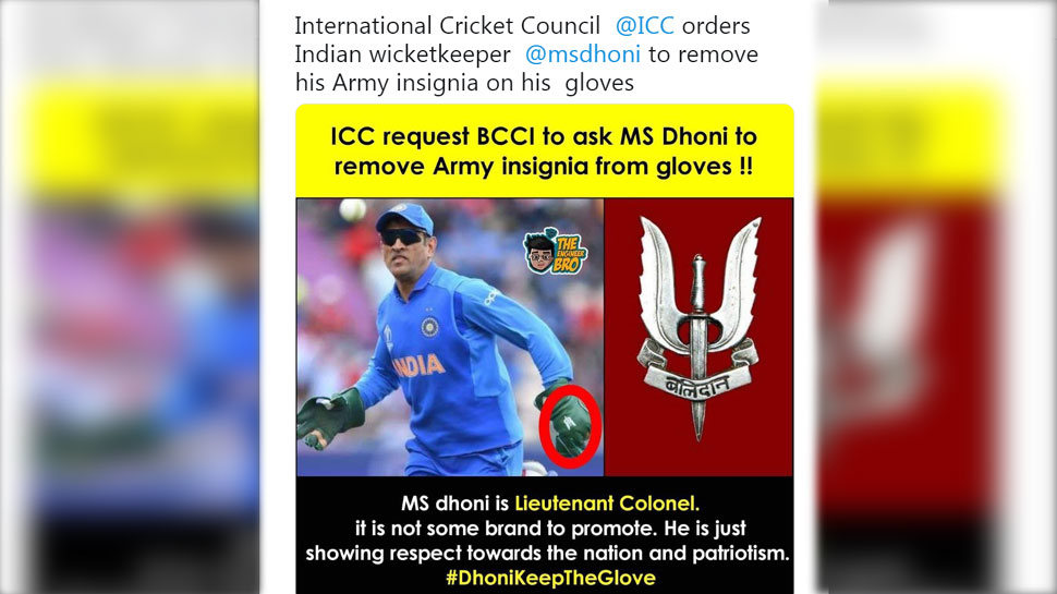 Indian cricket fans furious with ICC