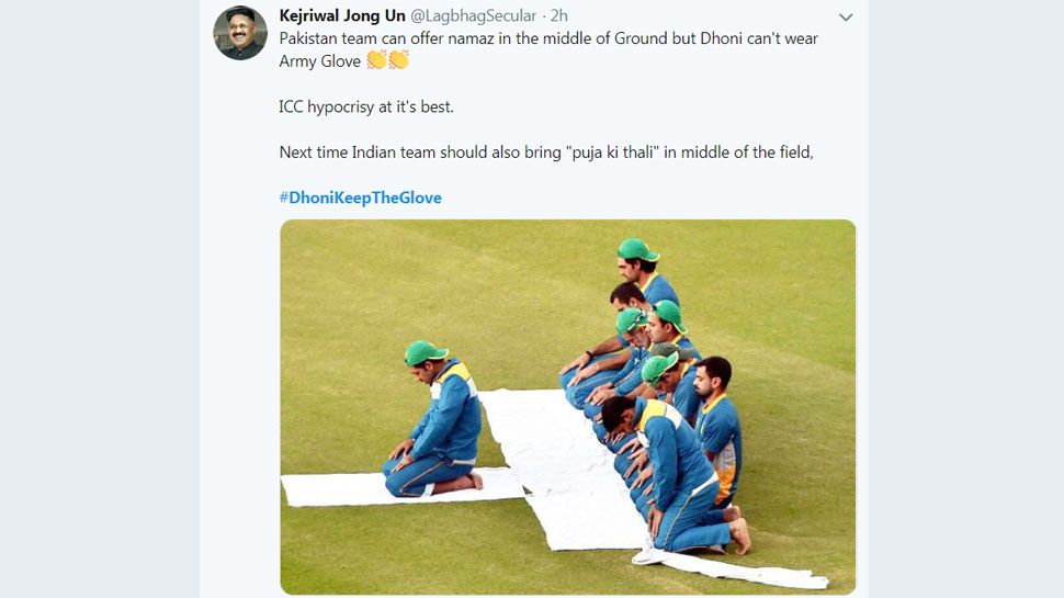 When the Pakistan had offer namaz in the cricket field