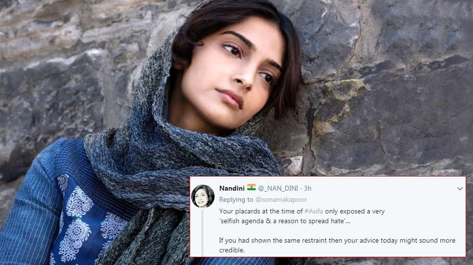 अलीगढ़ मर्डर पर ट्वीट करके सोनम कपूर हुईं TROLL, लोग बोले- 'तुम्हें शर्म आनी चाहिए'