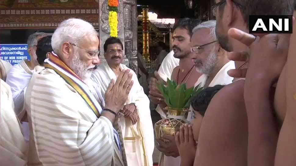 PM Modi expressed his wish