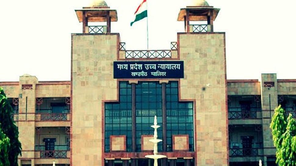 मध्य प्रदेशः हाई कोर्ट के चीफ जस्टिस बने आरएस झा, 10 जून से संभालेंगे कार्यभार