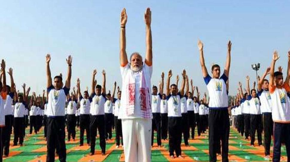 अंतर्राष्ट्रीय योग दिवस पर पीएम के साथ योग करने के लिए कराना होगा ऑनलाइन रजिस्ट्रेशन