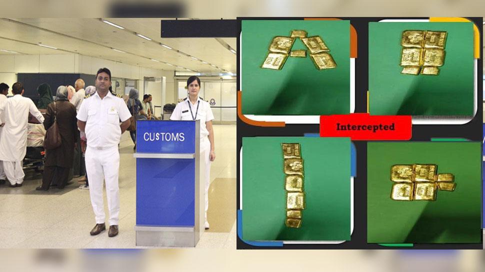 IGI AIRPORT: तस्करी के लिए गुप्तांग में छिपाया एक किलो सोना, कस्टम ने किया गिरफ्तार