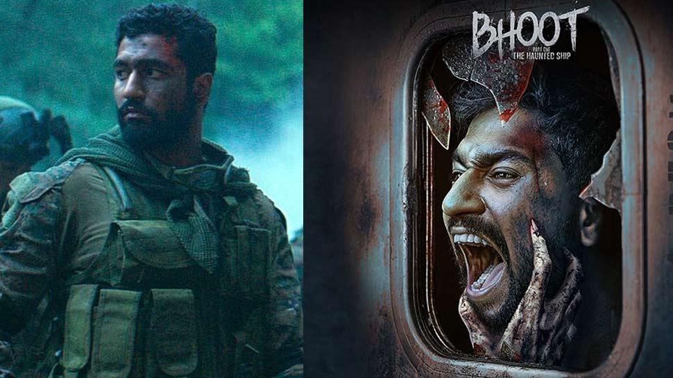 'उरी' के बाद अब फैंस को डराने आ रहे हैं विक्की कौशल, रिलीज हुआ फिल्म 'भूत' का Poster