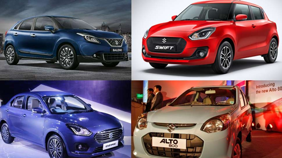 ऑटो सेक्टर में मंदी, Maruti Suzuki ने लगातार चौथे महीने प्रोडक्शन में की कटौती