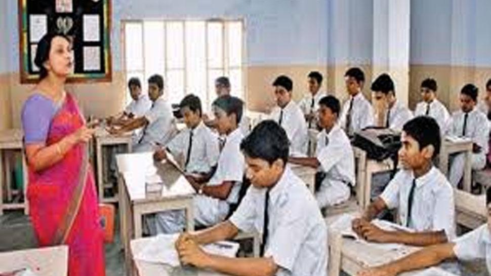 राजस्थान: 456 सरकारी शिक्षकों को मिलेगा वेतन वृद्धि का लाभ, सीएम गहलोत ने दी मंजूरी