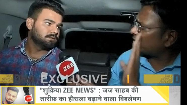 कठुआ : बरी होने के बाद विशाल जंगोत्रा ने कहा- मुझे बहुत टॉर्चर किया गया, Zee News का आभार कि वह सच सामने लाया