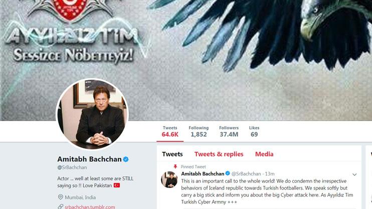 अभिनेता अमिताभ बच्चन का ट्विटर अकाउंट हैक, हैकर ने इमरान खान की फोटो लगाई
