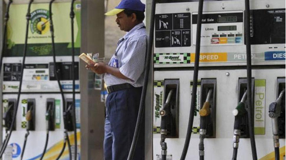 पेट्रोल-डीजल के रेट में लगातार चौथे दिन राहत, ये रहा आज का भाव