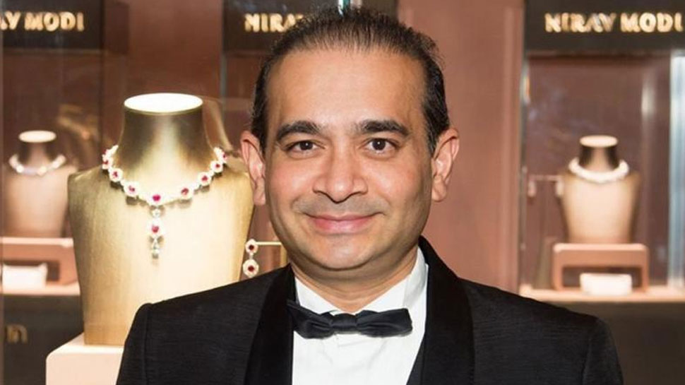 नीरव मोदी की जमानत याचिका पर सुनवाई पूरी, दोपहर बाद आएगा फैसला