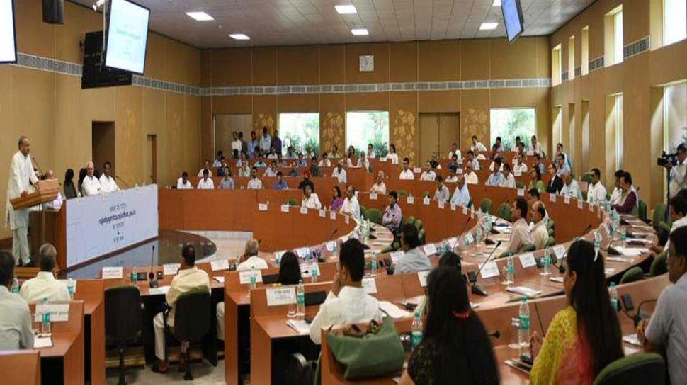 राजस्थान सरकार राज उद्योग मित्र पोर्टल के जरिए प्रदेश में बनाएगी निवेश हितैषी माहौल
