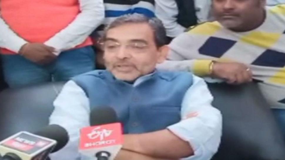 पटना: उपेंद्र कुशवाहा ने बिहार सरकार पर लगाया घोटाले का आरोप, सीएम से की जांच की मांग