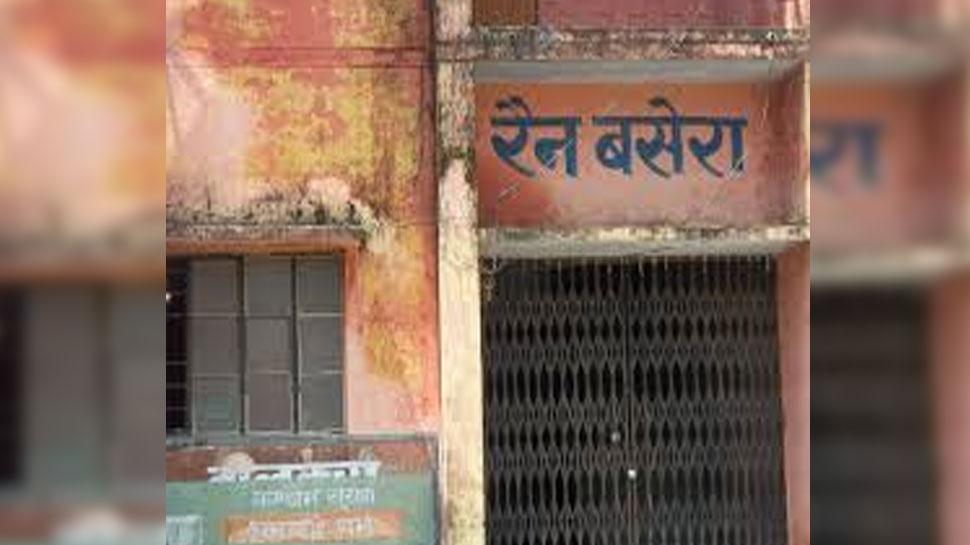 जयपुर: नगर पालिका और ठेकेदार की मनमानी का शिकार हुआ बगरु का रैन बसेरा