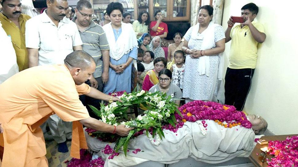 BJP के पूर्व राज्यसभा सदस्य राजनाथ सिंह 'सूर्य' का निधन, CM योगी ने जताया शोक