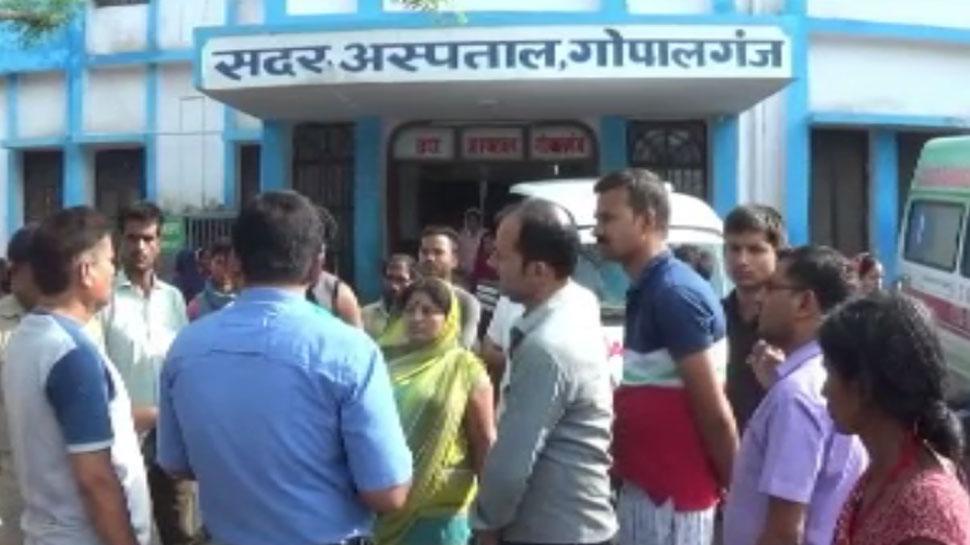 गोपालगंजः प्रसूता की मौत के बाद अस्पताल में परिजनों का हंगामा, लगाया लापरवाही का आरोप