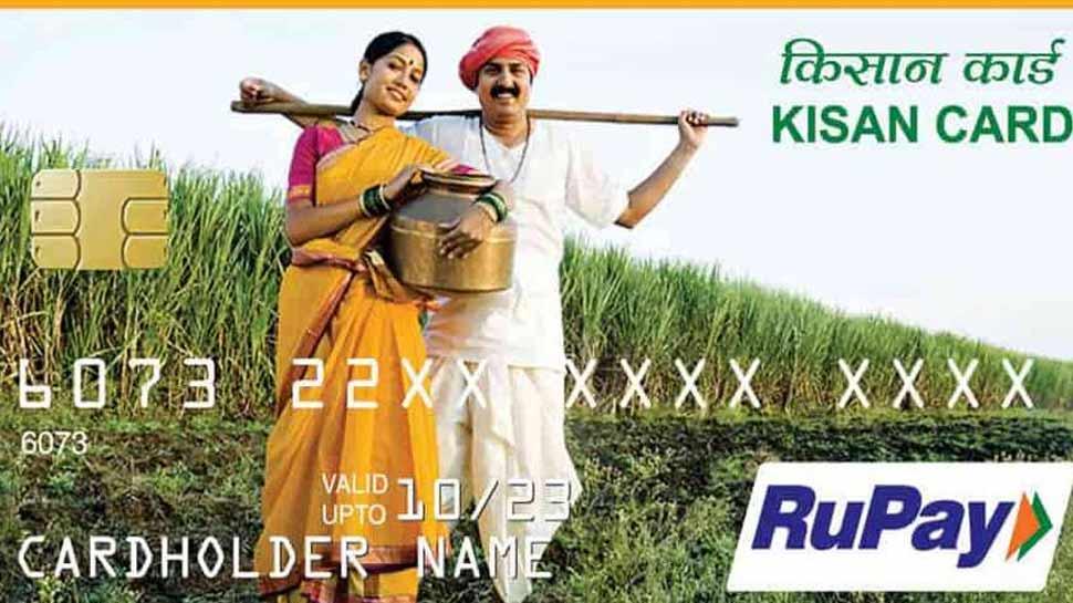 किसानों को 15 दिन में मिलेगा क्रेडिट कार्ड, सरकार ने बैंकों को दिया निर्देश