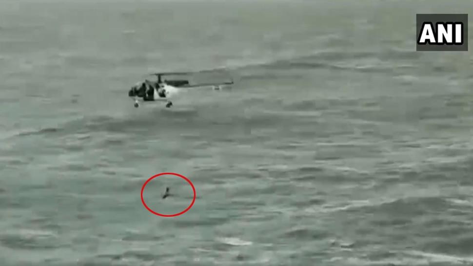 VIDEO: गोवा के Beach से युवक को करीब 4 किमी. बहा ले गई लहरें, कोस्टगार्ड ने ऐसे बचाई जान