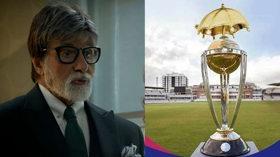 World Cup 2019: बिग बी ने ली चुटकी, बोले -'टूर्नामेंट को भारत में शिफ्ट करो, हमें बारिश चाहिए'