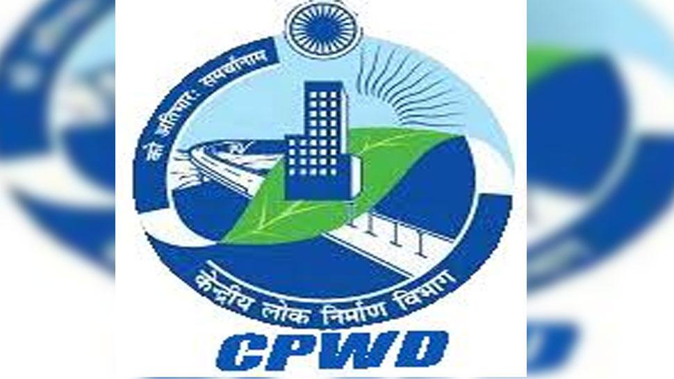 केन्द्र सरकार का CPWD कर्मियों को सख्त संदेश- 'देश में बदलाव के साथी बनें, बाधक नहीं'