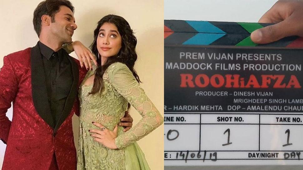 फिल्म 'रूह-अफजा' की शूटिंग शुरू, राजकुमार राव और जाह्नवी जल्द करेंगे कॉमेडी धमाका!