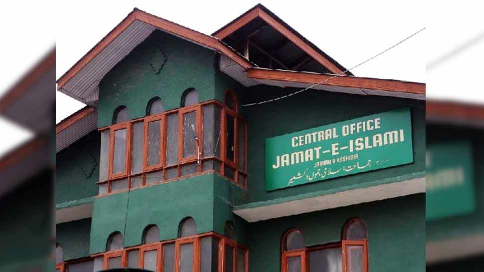 जमात-ए-इस्लामी प्रतिबंध: UAPT 19 जून से 3 दिनों तक करेगा बैठकों का आयोजन