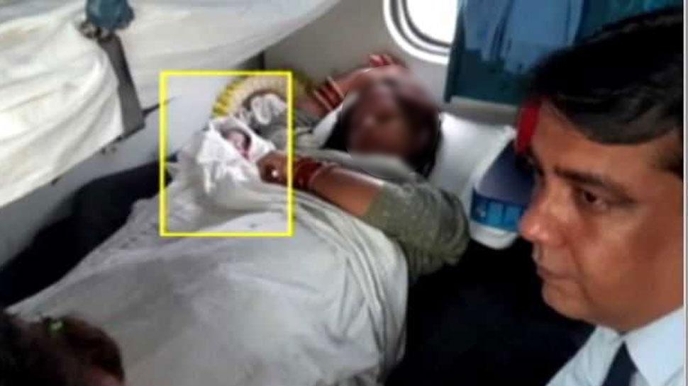 डॉक्टर बिना ही राजधानी एक्सप्रेस में महिला ने दिया बच्ची को जन्म, TTE ने की मदद