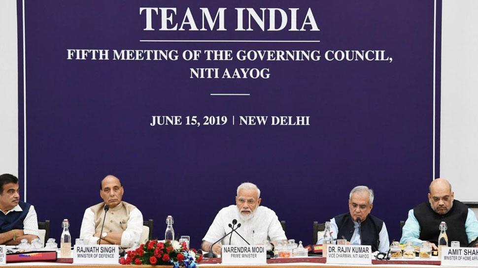 नीति आयोग की बैठक में PM मोदी ने भारतीय अर्थव्यवस्था को 5000 बिलियन डॉलर पहुंचाने का लक्ष्य रखा