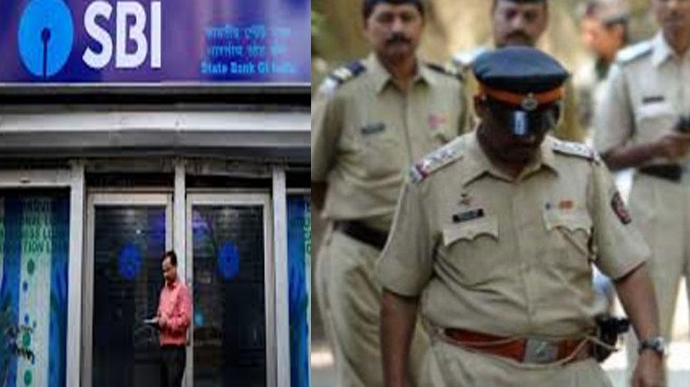 राजस्थान: पुलिस और SBI प्रबंधन में खींचतान, अधर में सुरक्षा गार्ड की भुगतान राशि