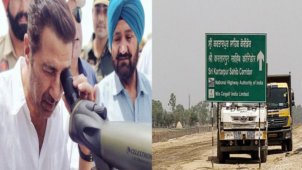 करतापुर कॉरिडोर पहुंचे BJP सांसद सनी देओल, निर्माण कार्यों का लिया जायजा