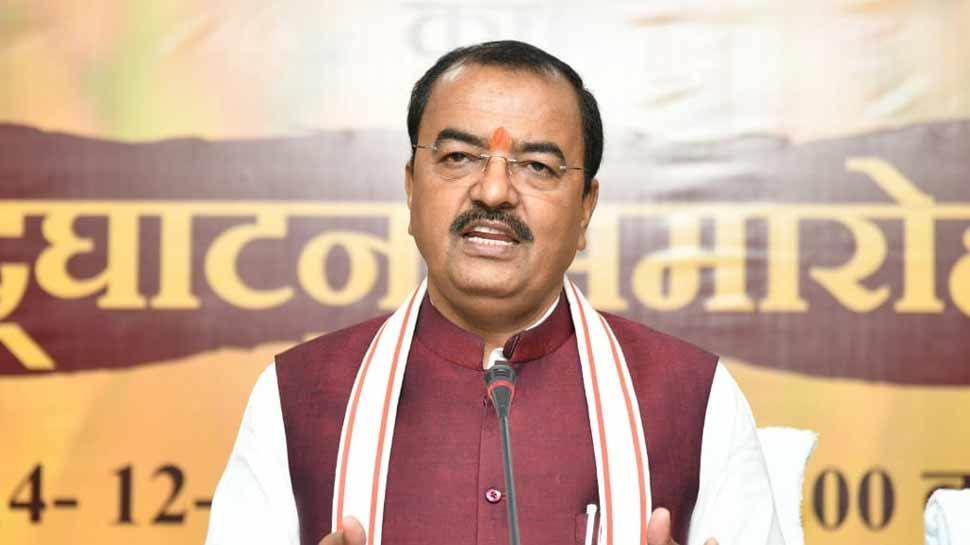 केशव प्रसाद मौर्य बोले, 'SC से निर्णय नहीं हुआ तो राम मंदिर के लिए कानून बनाएगी केंद्र सरकार'