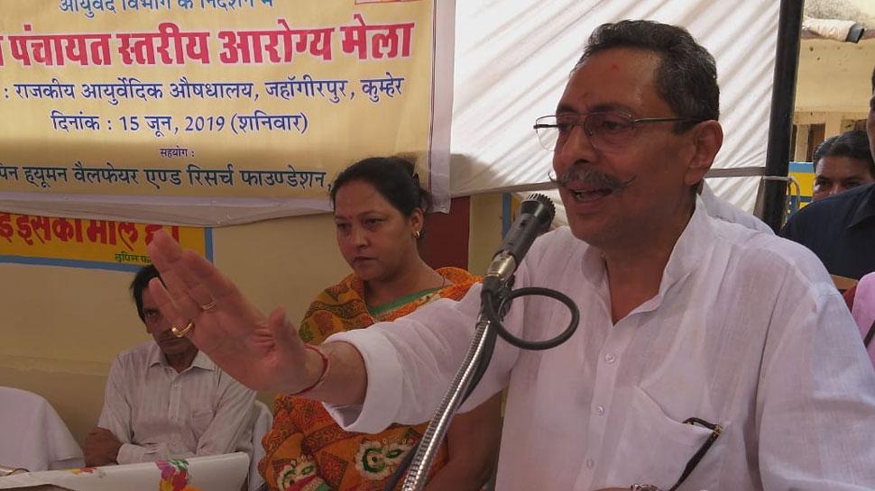 भरतपुर में पर्यटन मंत्री विश्वेन्द्र सिंह ने जनता की समस्या को लेकर किया जनसुनवाई