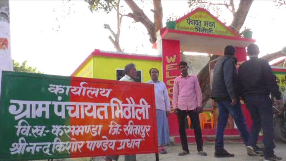 राजस्थान में नई पंचायतों का होगा गठन, पंचायती राज विभाग ने जारी किए निर्देश