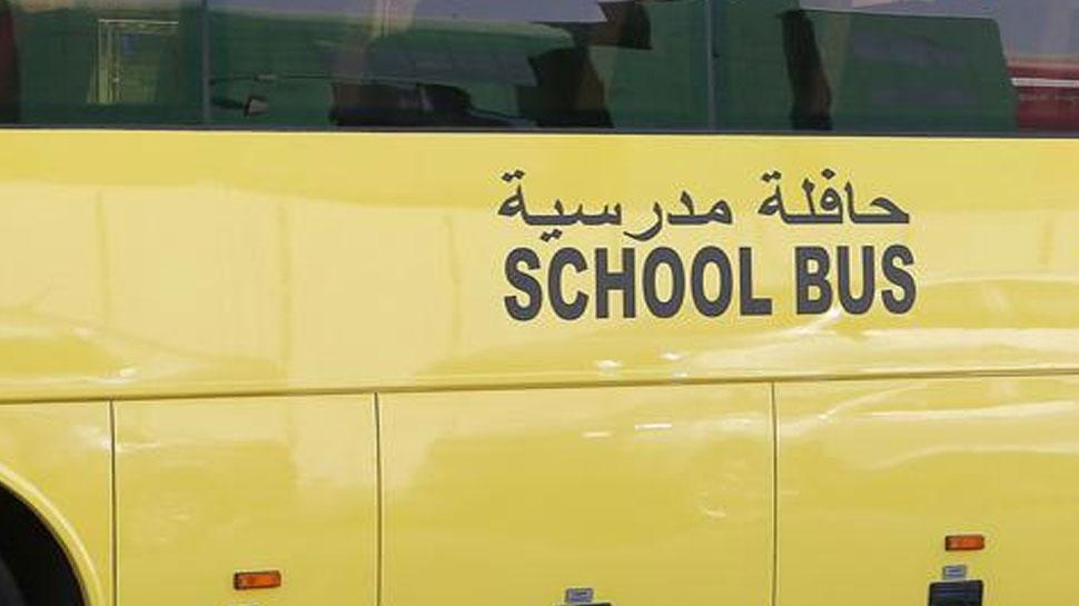 UAE में स्कूल बस में सोते छूट गया भारतीय छात्र, बाद में मिला मृत