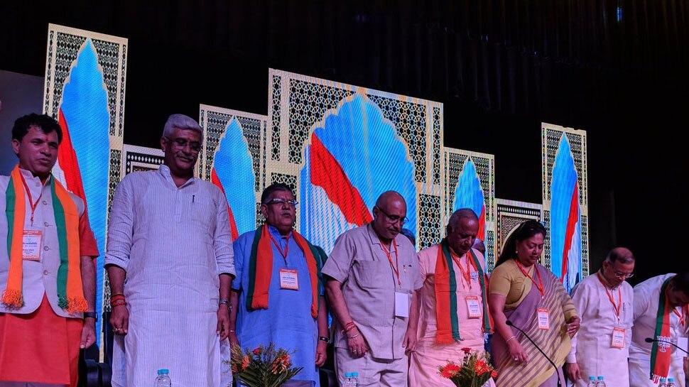 राजस्थान: BJP प्रदेश कार्यसमिति की बैठक पूरी, सक्रियता बनाए रखने के लिए बनी कार्ययोजना