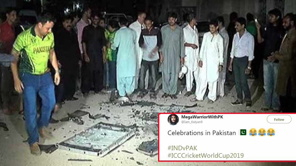 INDvsPAK: भारत से मिली करारी हार, पाकिस्तान का ट्विटर पर कुछ यूं उड़ा मजाक