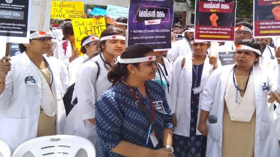 डॉक्टरों की हड़ताल से ओडिशा में स्वास्थ्य सेवाएं प्रभावित, मरीजों की बढ़ी समस्याएं