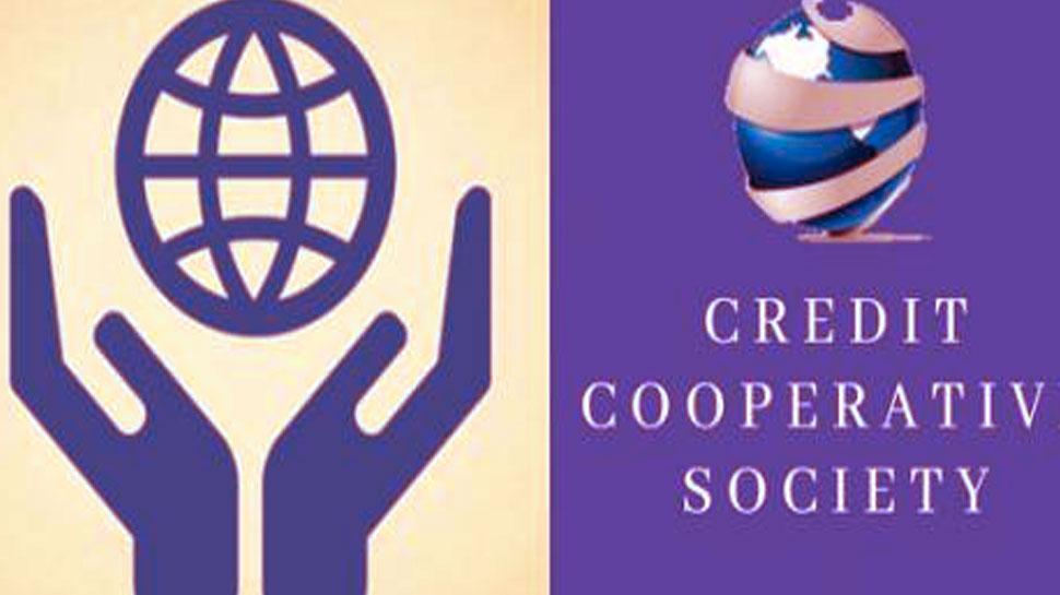जयपुर: 10 क्रेडिट कॉपरेटिव सोसायटी के घोटालों पर सरकार सख्त, एसओजी करेगी जांच