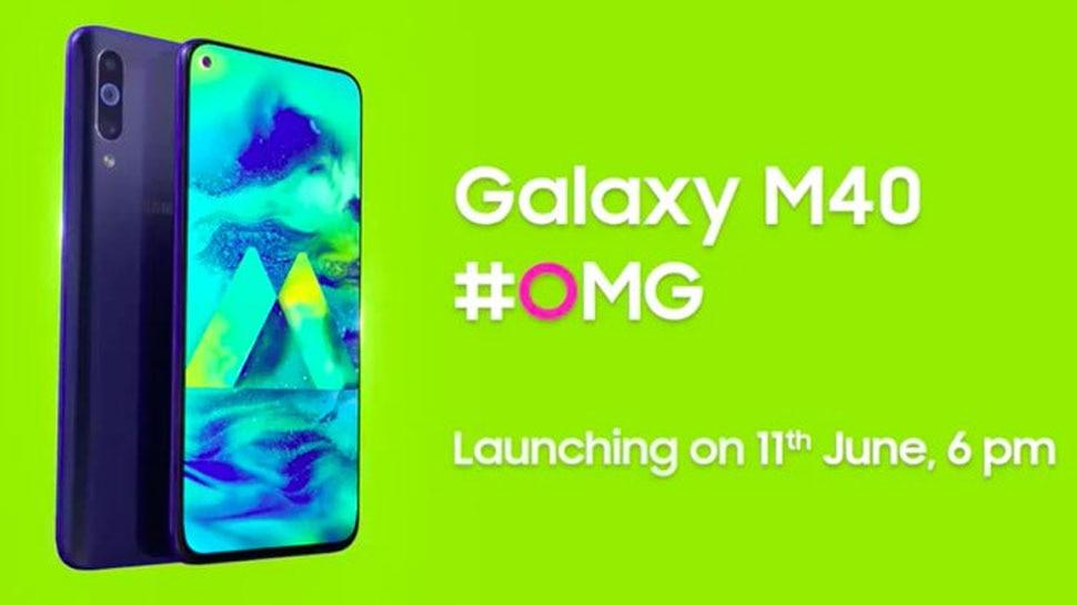 सैमसंग Galaxy M40 की पहली सेल कल Amazon पर 12 बजे, जानें शानदार फीचर्स