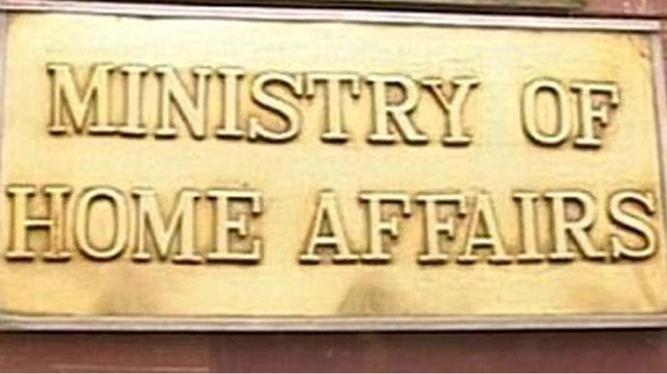 गृह मंत्रालय ने ड्राइवर, पुलिसकर्मियों के बीच हिंसक झड़प पर दिल्ली पुलिस से मांगी रिपोर्ट