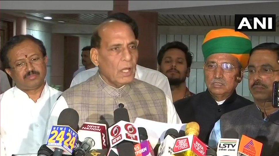 एक राष्ट्र, एक चुनाव: राजनाथ बोले - PM एक समिति बनाएंगे, लगभग सभी पार्टियां ने समर्थन किया